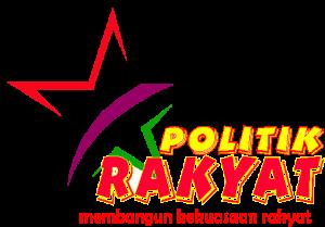 logo-politik-rakyat